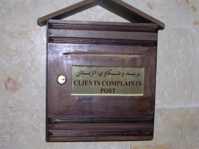 limited complaints box